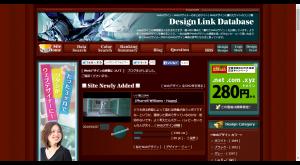 デザインリンクデータベース