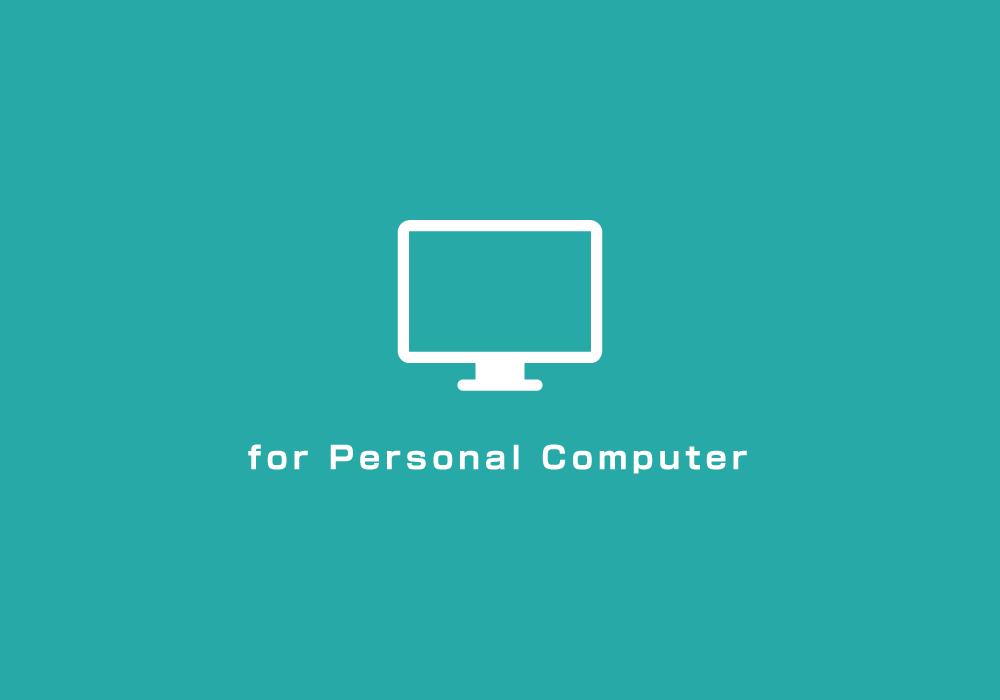 パソコン用
