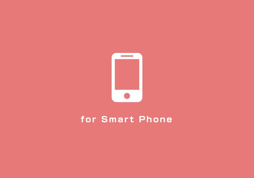 スマートフォン用