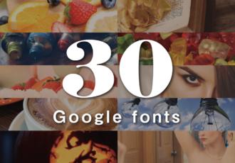 Google web fontsの雰囲気別おすすめ30選!Webフォントを導入しよう!