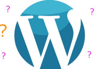 WordPressを導入した方が良い理由