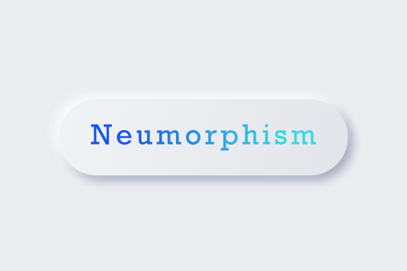 新しいデザインのトレンド「ニューモーフィズム」に注目