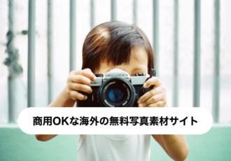 UIデザインツールFigma②実践編