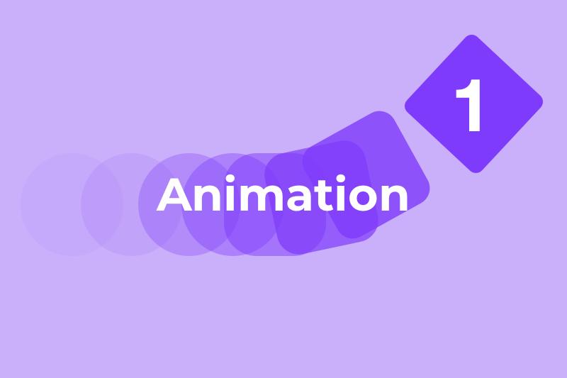 【アニメーション特集 – 1】アニメーションはCSSとJSのどちらを使うべきなのか?